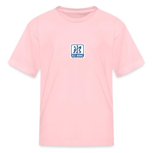 ICEBING003 - Kids' T-Shirt