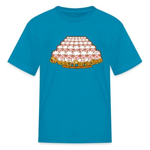 Sheep Paradise - Kids' T-Shirt
