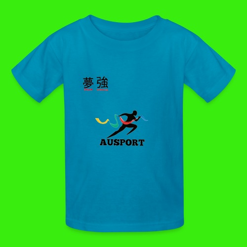Dream and Strength - Kids' T-Shirt