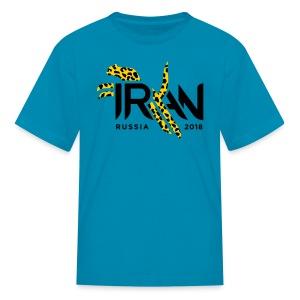 Pouncing Cheetah Iran supporters shirt - Kids' T-Shirt