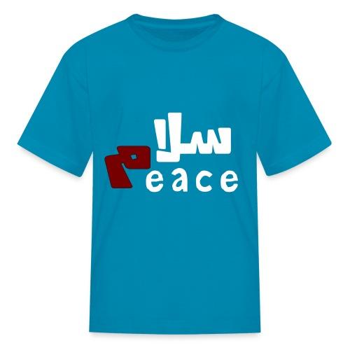 Salam - Kids' T-Shirt