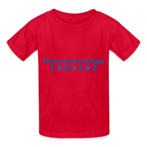 Red 2032 - Kids' T-Shirt