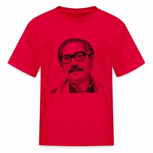 Bangabandhu sketch - Kids' T-Shirt