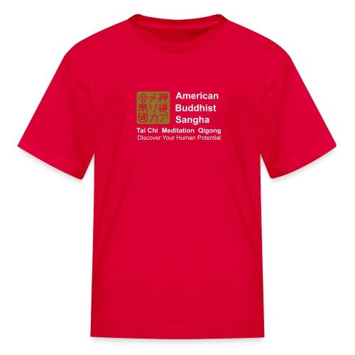 American Buddhist Sangha / Zen Do USA - Kids' T-Shirt