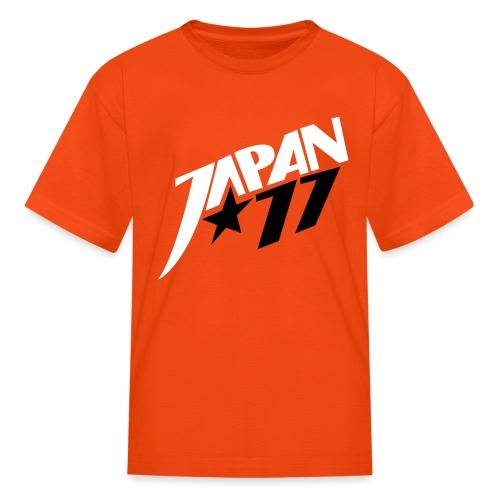 River Shirt - Kids' T-Shirt
