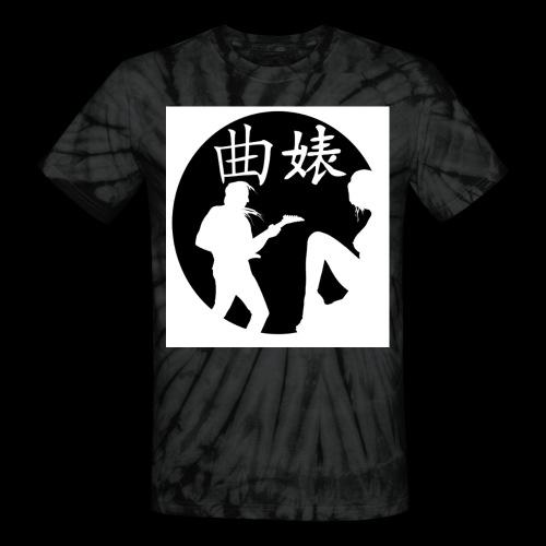Music Lover Design - Unisex Tie Dye T-Shirt