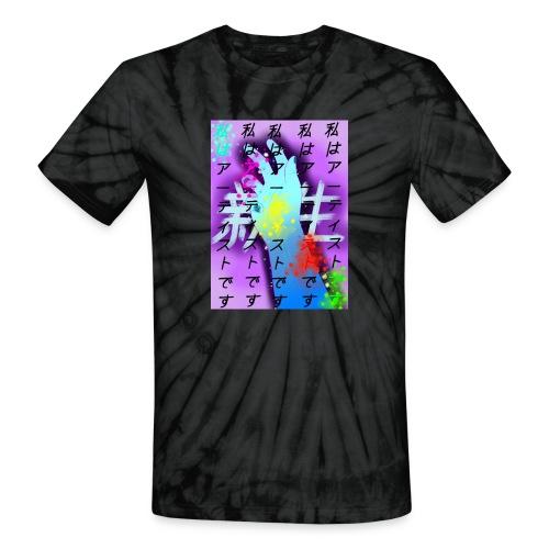 hand - Unisex Tie Dye T-Shirt