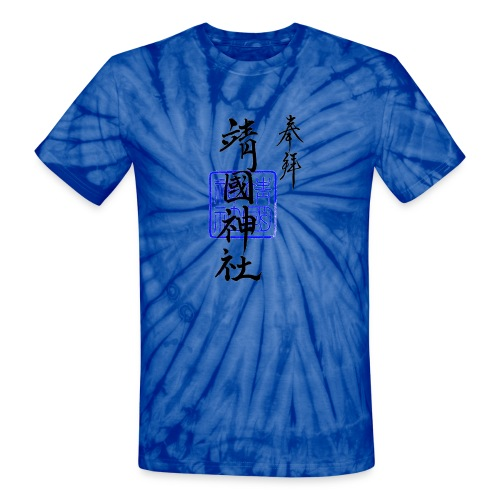 Shrine Blue - Unisex Tie Dye T-Shirt