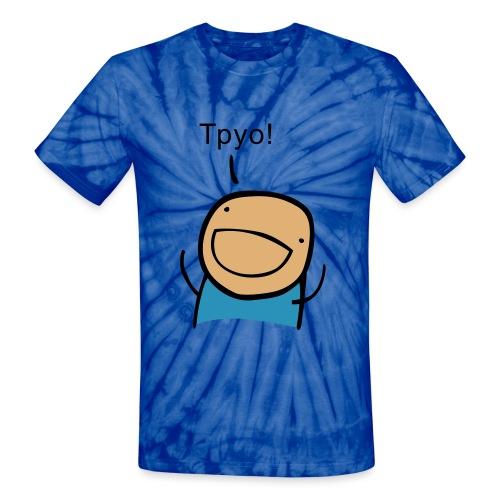 TPYO grammar spelling design - Unisex Tie Dye T-Shirt