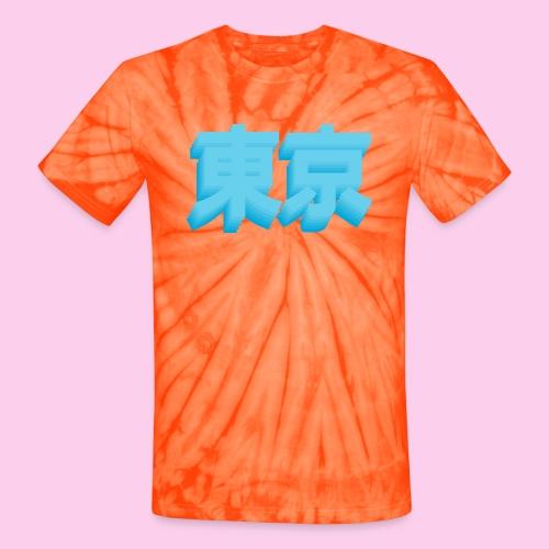 TOKYO DRIFT STYLE - Unisex Tie Dye T-Shirt
