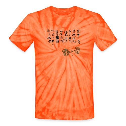 Secrets of Snake (Black) - Unisex Tie Dye T-Shirt