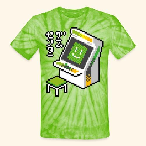 Pixelcandy_AW - Unisex Tie Dye T-Shirt