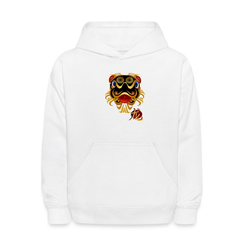 Black n Gold Chinese Dragon 's Face and Symbol - Kids' Hoodie