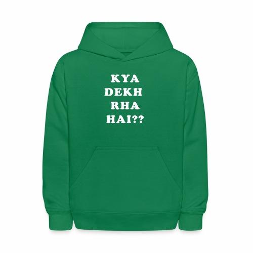 Kya Dekh Raha Hai - Kids' Hoodie