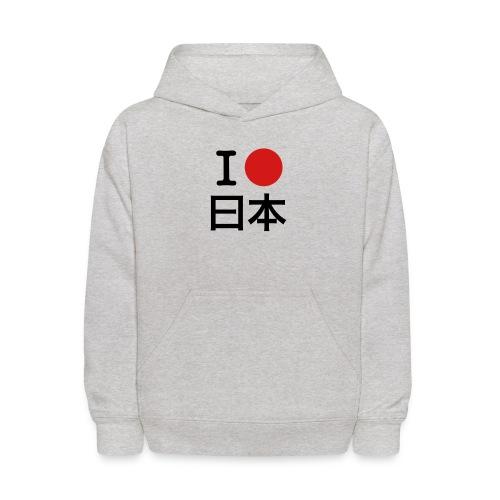 I [circle] Japan - Kids' Hoodie
