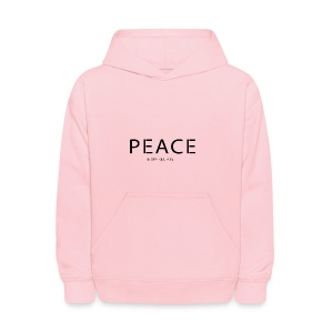 Original Intention - Kids' Hoodie