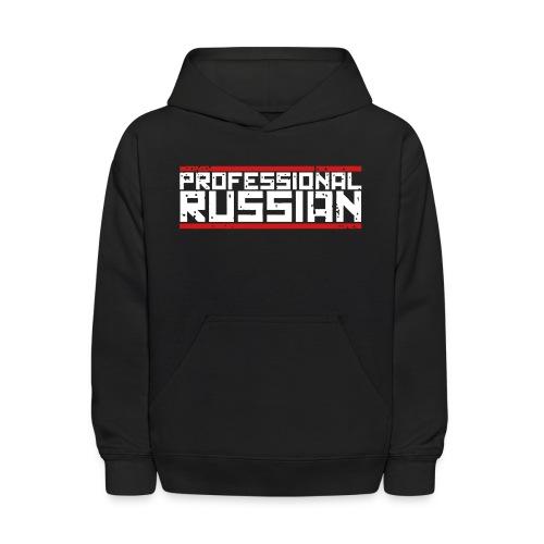 prorussian - Kids' Hoodie