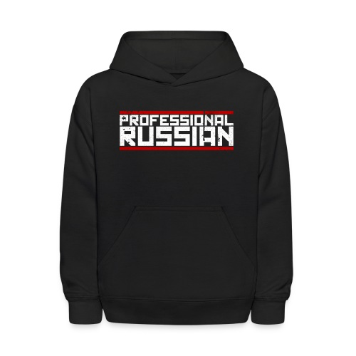 FPS Russia Logo MP Long Sleeve Shirts - Kids' Hoodie