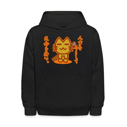 Samurai Cat - Kids' Hoodie