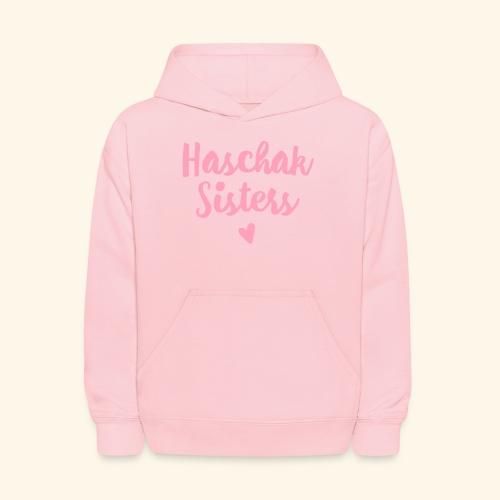 HS Hoodie Logo 3 - Kids' Hoodie