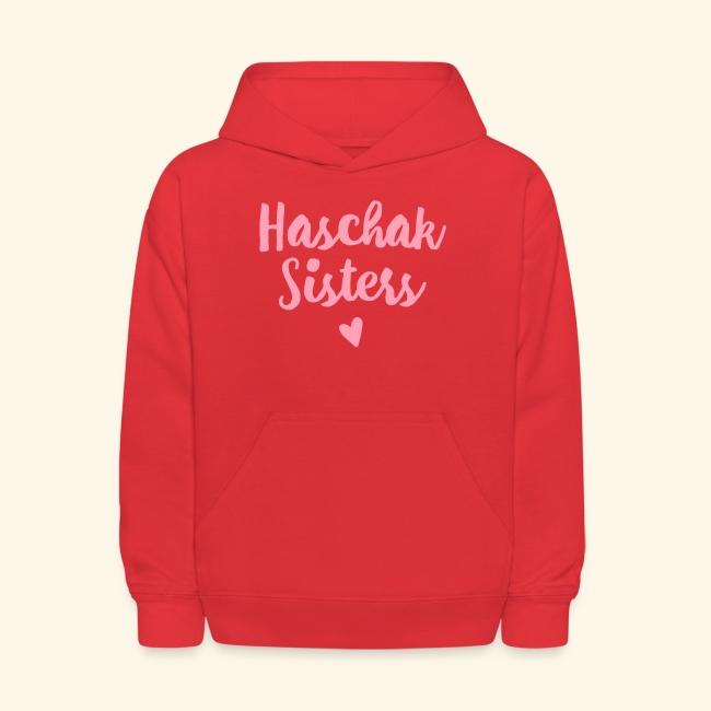 HS Hoodie Logo 3