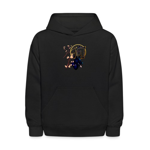 The Year Of The Dog-black - Kids' Hoodie