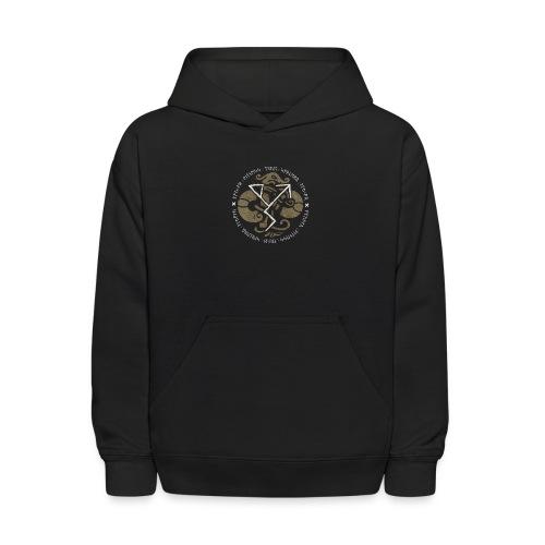 Witness True Sorcery Emblem (Alu, Alu laukaR!) - Kids' Hoodie