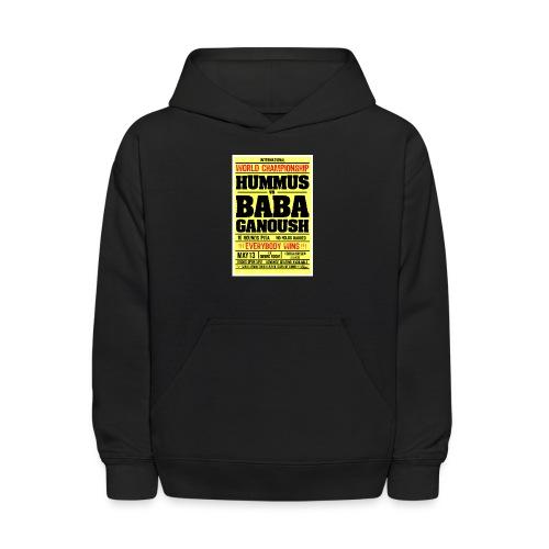 Hummus vs baba ganoush - Kids' Hoodie