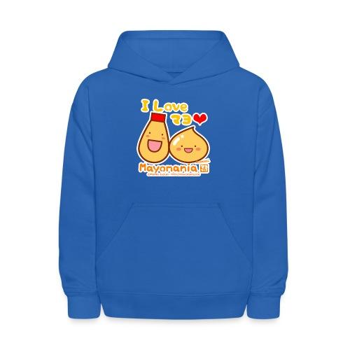 Mayo Love - Kids' Hoodie