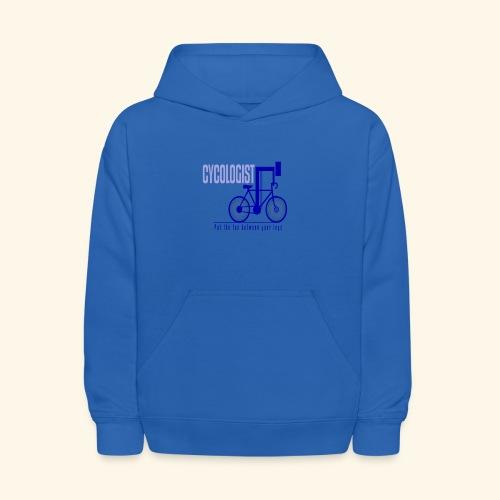 Cycologist T Shirt for Men, Women, Kids, Babies - Kids' Hoodie