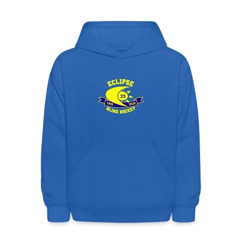 25th Anniversary Gear Yellow - Kids' Hoodie