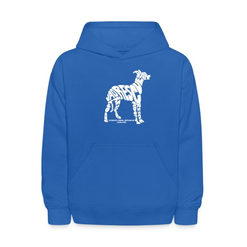 Words Dog White png - Kids' Hoodie