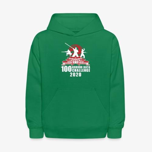 2020 100 Kobudo Kata Official - Kids' Hoodie