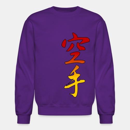 Karate Kanji Red Yellow Gradient - Crewneck Sweatshirt