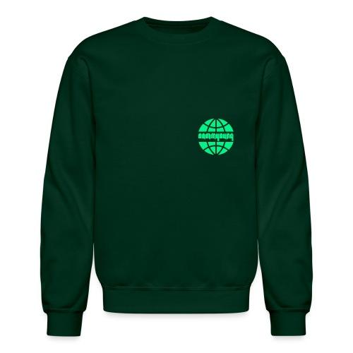 Sammysung Logo 2 png - Unisex Crewneck Sweatshirt