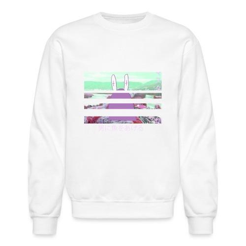15 - Unisex Crewneck Sweatshirt