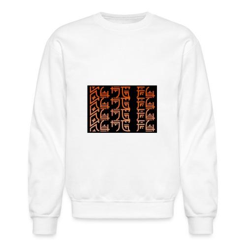 Japan Drop -Kung Fu- - Unisex Crewneck Sweatshirt
