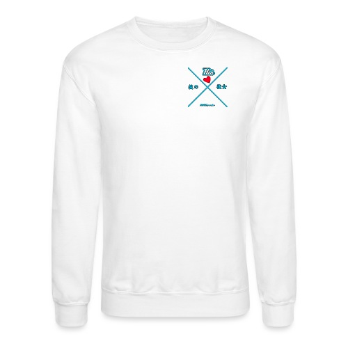 HisShirtfront gif - Crewneck Sweatshirt