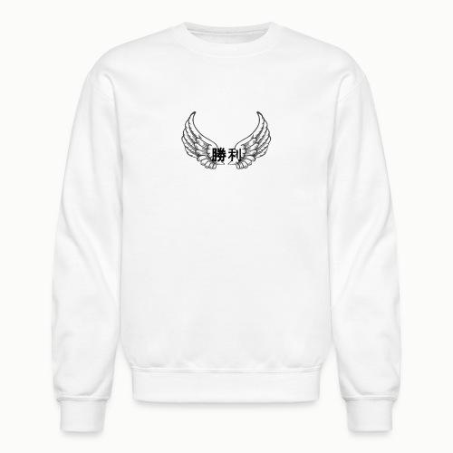 oddspace - Unisex Crewneck Sweatshirt
