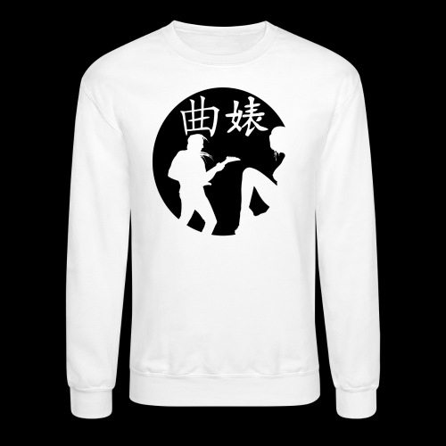 Music Lover Design - Crewneck Sweatshirt