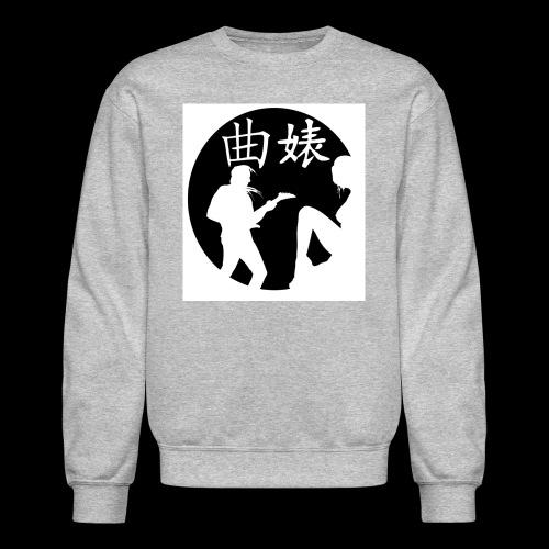 Music Lover Design - Crewneck Sweatshirt
