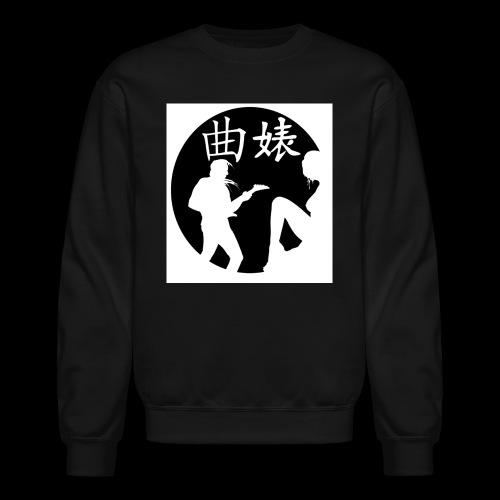 Music Lover Design - Unisex Crewneck Sweatshirt