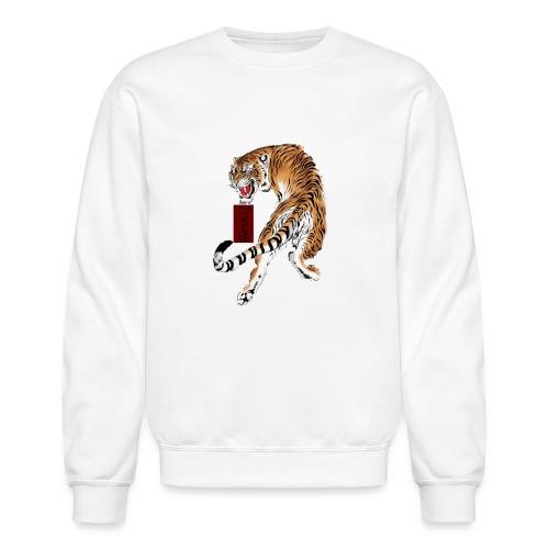 Beta12 / Japanese Tiger - Crewneck Sweatshirt