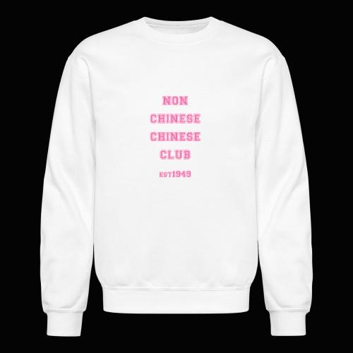 NCCC FEMPower Edition - Hot Pink - Crewneck Sweatshirt