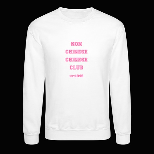 NCCC FEMPower Edition - Hot Pink - Unisex Crewneck Sweatshirt