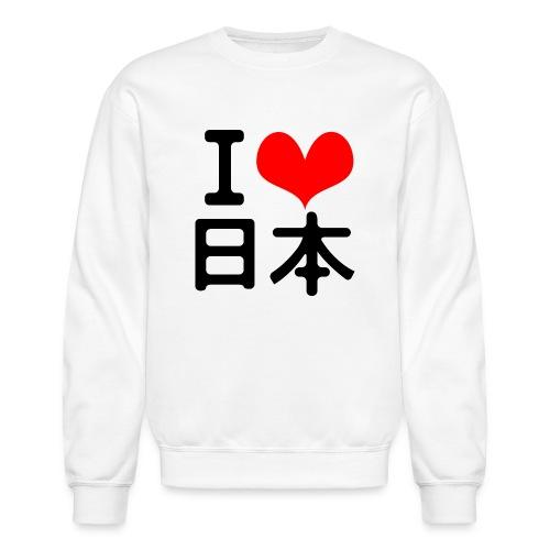I Love Japan - Crewneck Sweatshirt