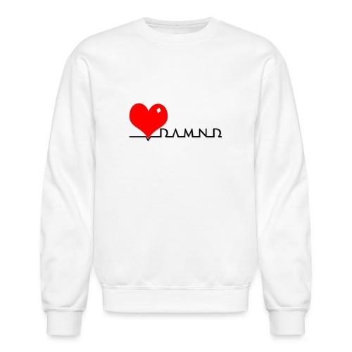 Damnd - Crewneck Sweatshirt
