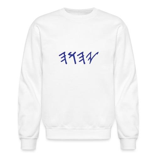 Paleo Hebrew 'Yahuwah - Crewneck Sweatshirt