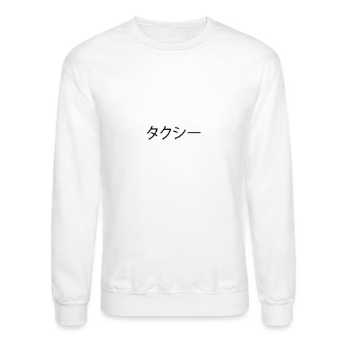 taxi png - Crewneck Sweatshirt