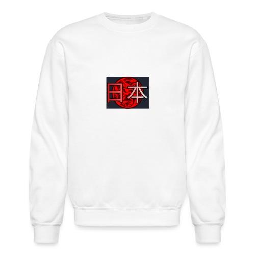 Japan Hood - Unisex Crewneck Sweatshirt